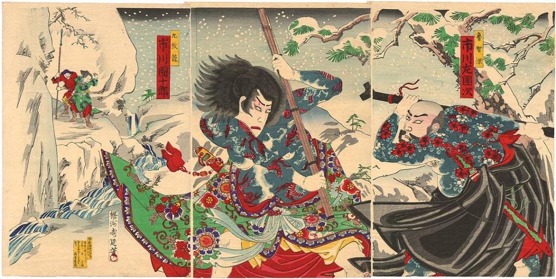 Yōshū_Chikanobu_Kabuki_3